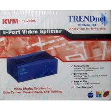 Видеосплиттер TRENDnet KVM TK-V400S (4-Port) в Климовске, разветвитель видеосигнала TRENDnet KVM TK-V400S (Климовск)