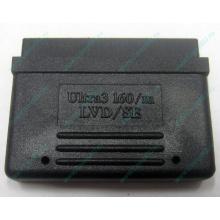Терминатор SCSI Ultra3 160 LVD/SE 68F (Климовск)