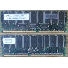 Модуль памяти 512Mb DDR ECC для HP Compaq 175918-042 (Климовск)