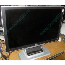 """Монитор Б/У 20"""" TFT Acer AL2051W (Климовск)"""