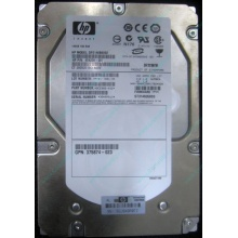HP 454228-001 146Gb 15k SAS HDD (Климовск)