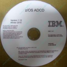 z/OS ADCD 5799-HHC в Климовске, zOS Application Developers Controlled Distributions 5799HHC (Климовск)