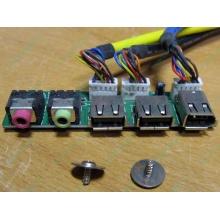 Панель передних разъемов (audio в Климовске, USB в Климовске, FireWire) для корпуса Chieftec (Климовск)