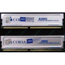 Память 2 шт по 512Mb DDR Corsair XMS3200 CMX512-3200C2PT XMS3202 V5.2 400MHz CL 2.0 0615197-0 Platinum Series (Климовск)