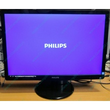 "Монитор Б/У 22"" Philips 220V4LAB (1680x1050) multimedia (Климовск)"
