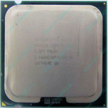 Процессор Б/У Intel Core 2 Duo E8200 (2x2.67GHz /6Mb /1333MHz) SLAPP socket 775 (Климовск)