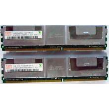 Серверная память 1024Mb (1Gb) DDR2 ECC FB Hynix PC2-5300F (Климовск)