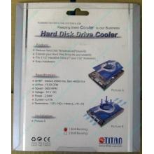 Вентилятор для винчестера Titan TTC-HD12TZ в Климовске, кулер для жёсткого диска Titan TTC-HD12TZ (Климовск)