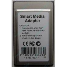 Smart Media PCMCIA адаптер PQI (Климовск)